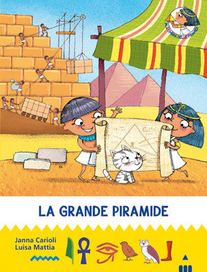 La grande piramide. All'ombra delle piramidi. Vol. 5