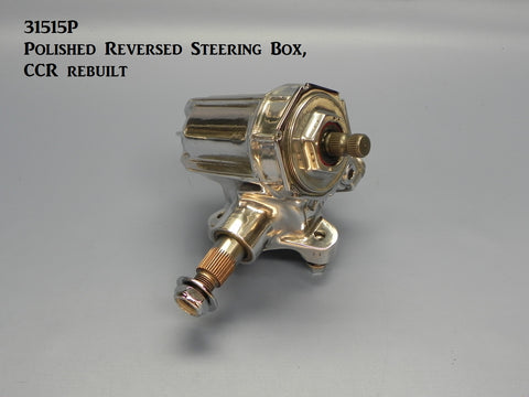31515P Steering Box, Polished Aluminum, Reversed Corvair, Rebuilt Original