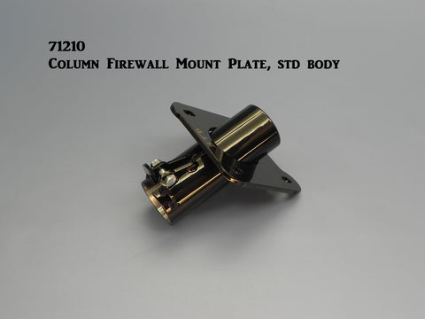 71210 Column Firewall Mount, Standard Body