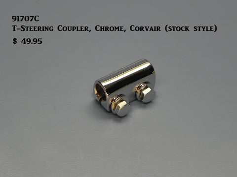 91707C Corvair Steering Coupler, Chrome, Stock style