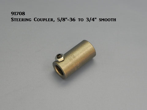 91708 Custom Corvair Steering Coupler, (weld-on)
