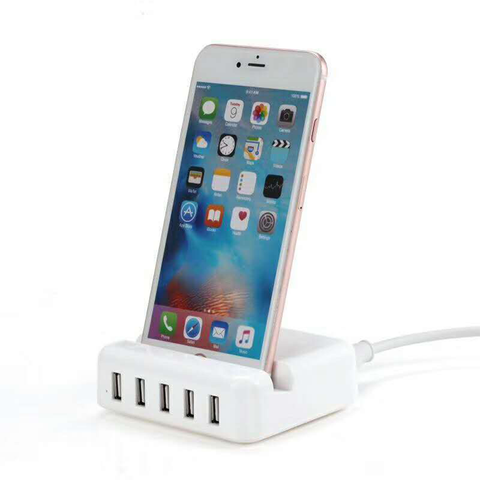 5 USB multi-port Charging Base - YG Corporate Gift