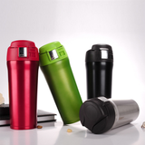 500ml Stainless Steel Flask