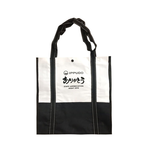 2 Tone Carrier Bag