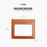 Leather Multi Card with Window Cassette Wallet ID Card Cover