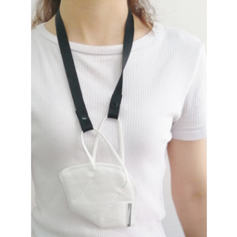 Face Mask Neck Strap