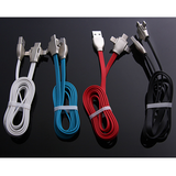 Three-in-one multi-function mobile phone charging cable