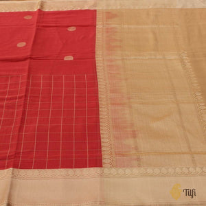 Coral Pink Pure Cotton Banarasi Kadiyal Handloom Saree