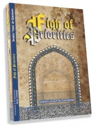 Fiqh of Priorities eBook!
