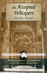 The Accepted Whispers English Translation of Munajat-e-Maqbul