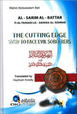 The Cutting Edge How To Face Evil Sorcerers