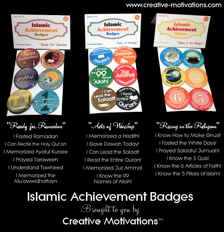 Islamic Achievement Badges : Set 4 of 10 (6 badges)