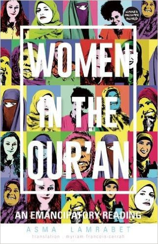 Women In The Quran - Asma Lamrabet