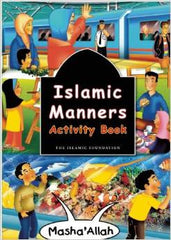 Islamic Manners Activity Book - Fatima D'Oyen