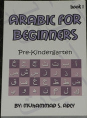 Arabic For Beginners Textbook 1 - Muhammad S.Adly
