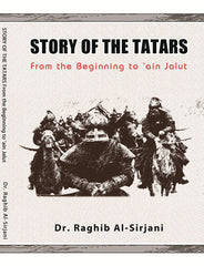 Story Of The Tatars From The Beginning To 'Ain Jalut - Dr. Raghib Al-Sirjani