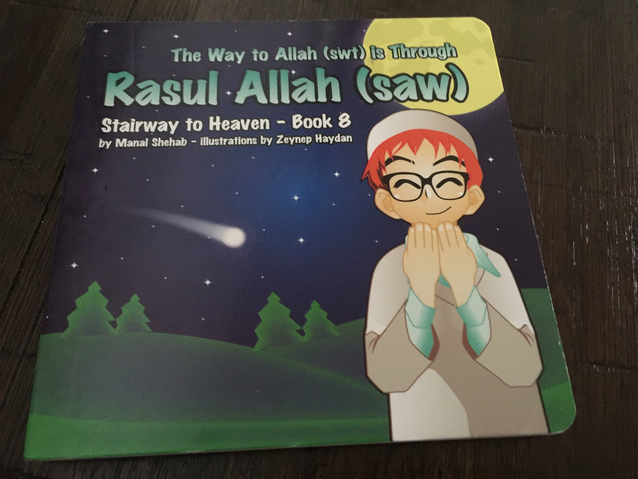Rasul Allah (Stairway To Heaven Series Book 8 )