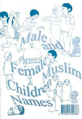 Male and Female Children Muslim Names