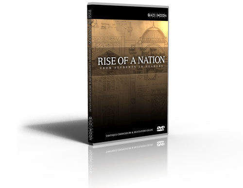 RISE OF A NATION - From Students to Leaders  (DVD)  - Tawfique Chowdhury