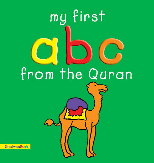 My First ABC From The Quran (HB) - Sadia Khan