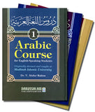 Arabic Course For English-Speaking Students (3 Volumes Set) - Dr. V. Abdur Rahim