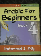 Arabic For Beginners Textbook 4 - Muhammad S.Adly