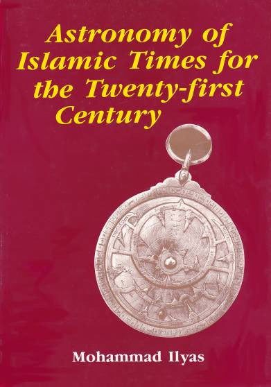 Astronomy of Islamic Times for the 21st Century - Mohammad Ilyas