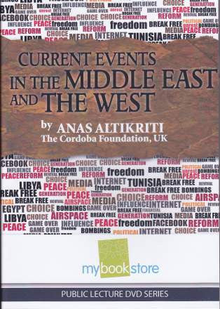 Current Events in the Middle East & the West (set of 2 DVD)  - Anas Altikriti