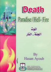 Death Paradise / Hell-fire - Hassan Ayoub