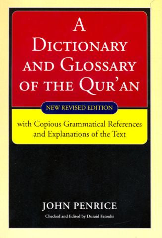 A Dictionary and Glossary of the Qur'an - John Penrice