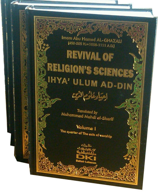 Revival of Religion's Sciences - Ihya Ulum ad-Din - Imam Al-Ghazali (4 Volumes in English)