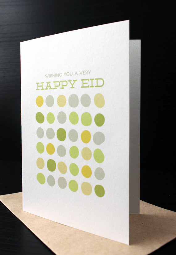Eid Mubarak Greeting Card Geometry Collection 3 : Circles