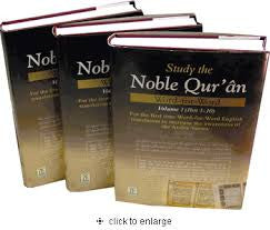 Arabic books sciences of quran ulumul quran mybookstore retail study the noble quran word for word 3 volumes fandeluxe Image collections