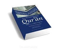 Towards Understanding the Qur'an (Abridged Version)  - Abul A'La  Mawdudi