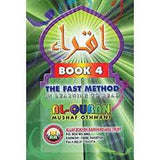 IQRA' Qaida Uthmani Script - The Fast Method in Learning To Read Al-Quran (6 Book Set)