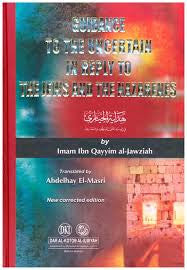 Guidance To The Uncertain In Reply To The Jews And The Nazarenes - Ibn Qayyim Al-Jawziah