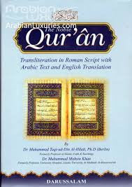 The Noble Quran Transliteration in Roman Script with Arabic Text and English Translation