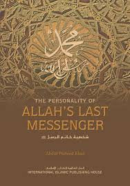 The Personality Of Allah's Last Messenger - 'Abdul Waheed Khan
