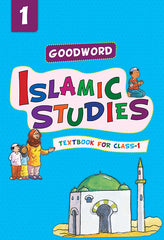 Goodword Islamic Studies Class 1 (Art Paper)