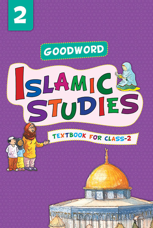 Goodword Islamic Studies Class 2 (Art Paper)