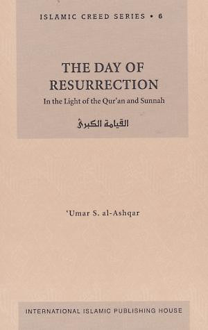 The Day of Resurrection : Islamic Creed Series Volume 6 - Umar al-Ashqar