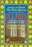 Learn to Read the Holy Qur'an in 7 Days - Alpha Mahmoud Bah