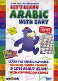 Let's Learn Arabic with Zaky - Cartoon DVD
