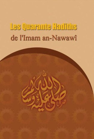 Les Quarant Hadiths de l'Imam An-Nawawi  (French) - Imam An-Nawawi