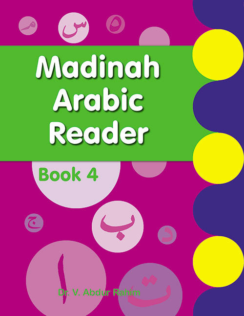 Madinah Arabic Reader Book 4 - Dr. V. Abdur Rahim