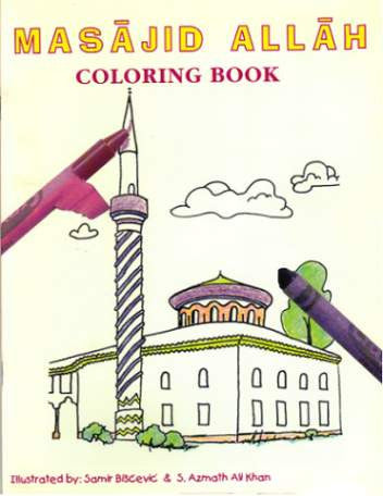 Masajid Allah Colouring Book