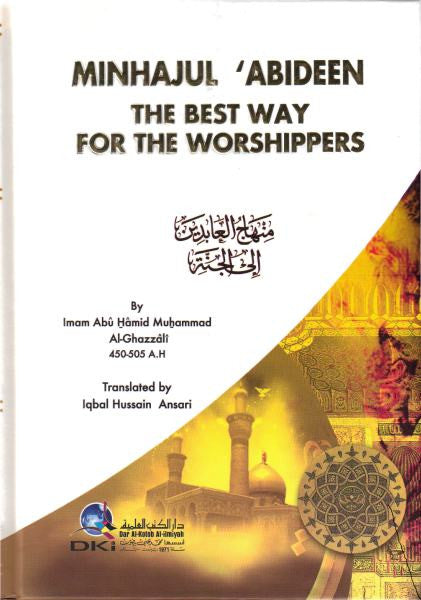 Minhajul-'Abideen - The Best Way For The Worshippers - summary of Ihya Ulum al-Din - Imam Al-Ghazali