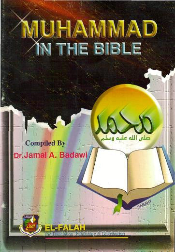 Muhammad in the Bible - Jamal Badawi
