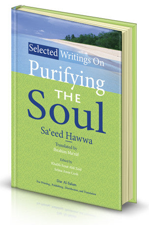 Purifying the Soul - Saeed Hawwa