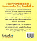 Quran Stories for Young Readers - Prophet Muhammad Receives the First Revelation